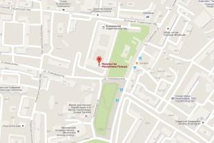 Посольство Польши в Москве на карте