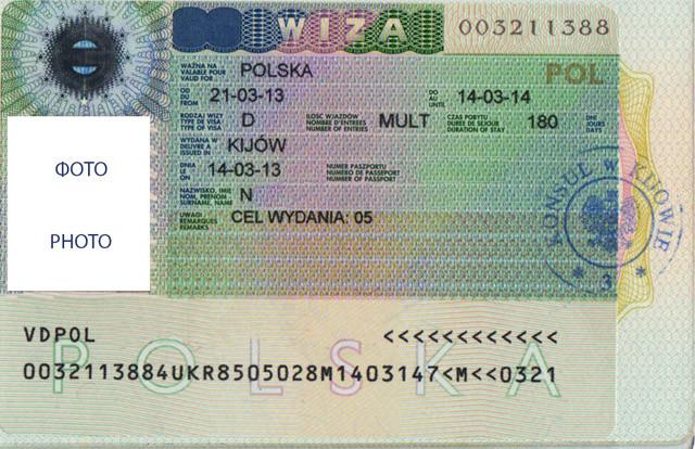 Польское визовое разрешение на работу
