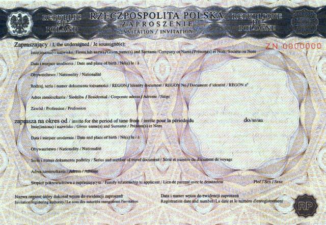 Бланк приглашения на работу в Польшу
