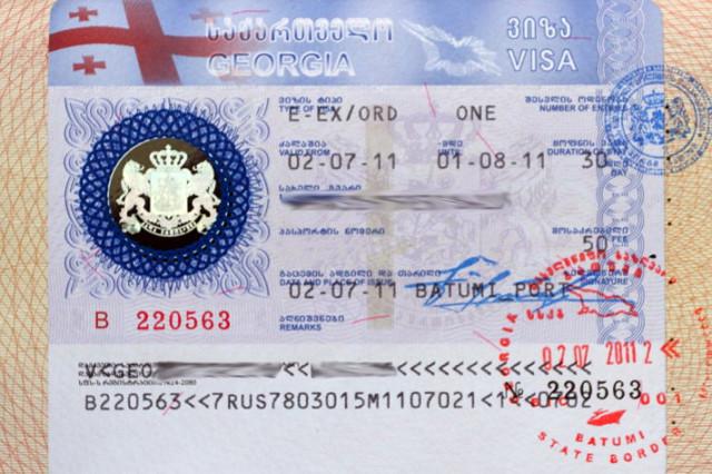 Визовое разрешение в Грузию