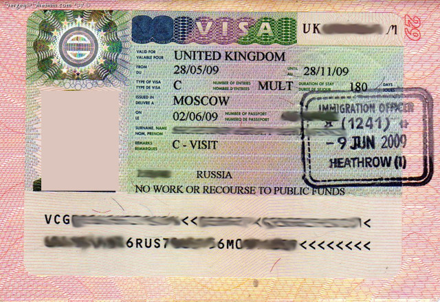 Бланк визового документа в Лондон
