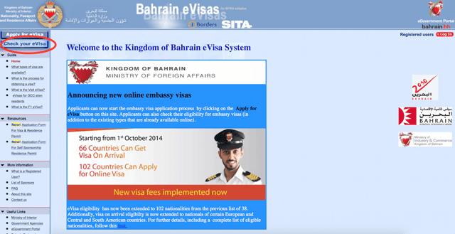 Сайт оформления визового разрешения