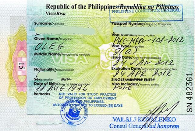 Филиппинскте визовое разрешение