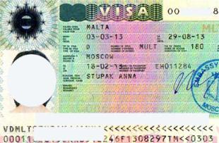 Визовое разрешение на Мальту