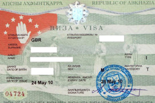 Визовый документ в Абхазию