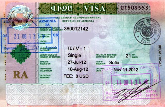 Визовое разрешение в Армению