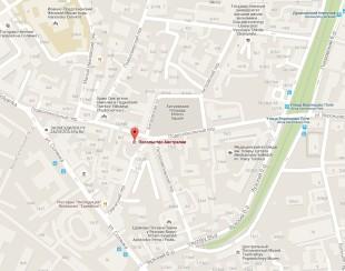Посольство Австралии в Москве на карте