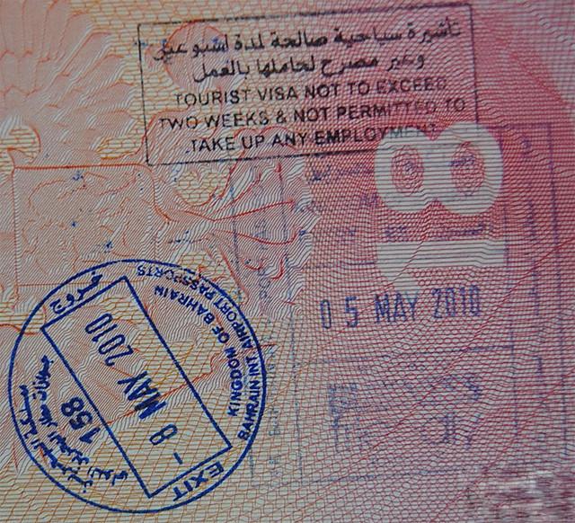 Визовое разрешение для туристов