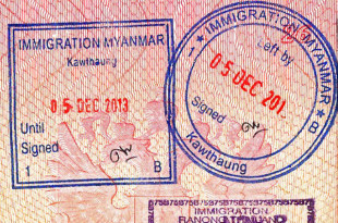 Пограничный штамп