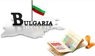 Документы для болгарской визы