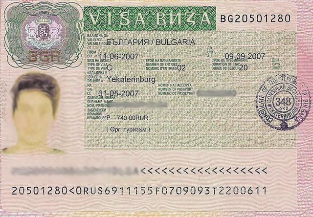 Надо ли сдавать отпечатки на визу в болгарию
