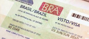 Бразильский въездной документ