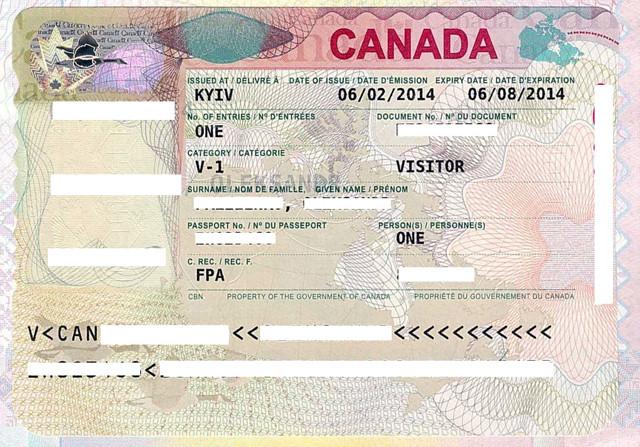 Бланк канадского визового документа