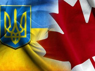 Флаг Украины и Канады