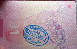 Образец пограничного штампа в паспорте