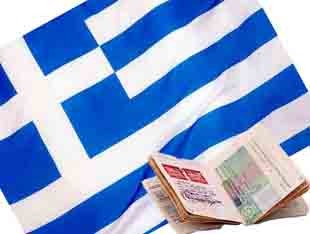 Флаг Греции с паспортом