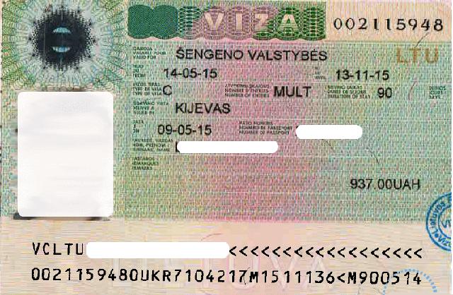 Литовский визовый документ