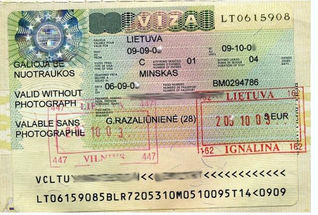 Туристическое визовое разрешение