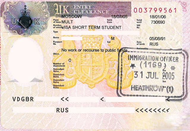 Визовое разрешение для студентов