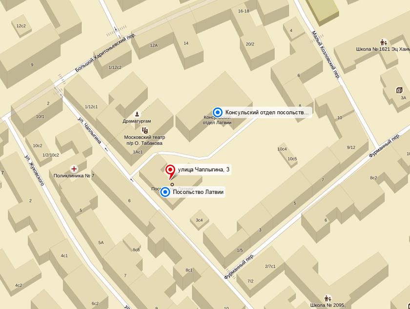 Documenti di visto Ambasciata Corciano