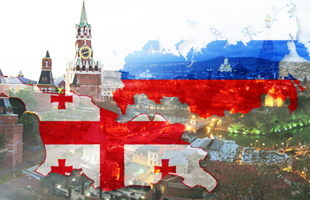 Флаг России и Грузии