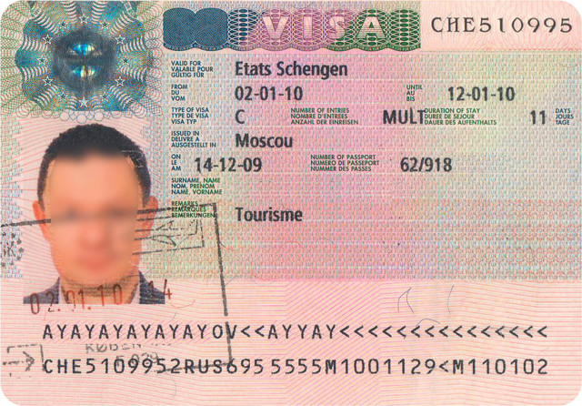 Бланк шенгенского визового разрешения