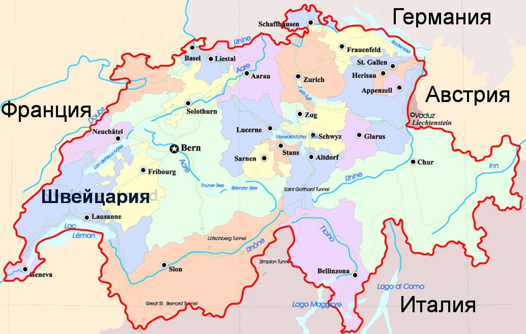 Viza V Shvejcariyu Kakaya Nuzhna Dlya Rossiyan
