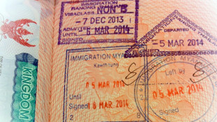 Пример пограничных штампов