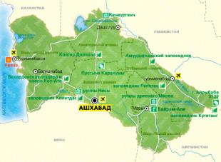 Туркменистан на карте
