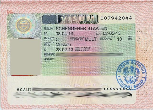 Австрийский визовый документ