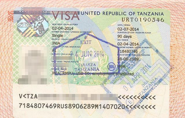 Визовое разрешение в Танзанию