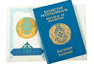 Загранпаспорт Казахстана