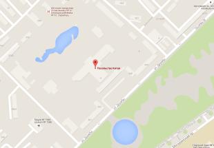 Посольство Китая в Москве на карте