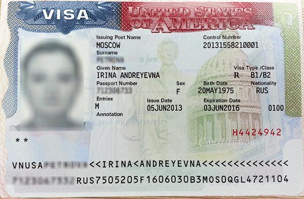 Бланк визового разрешения