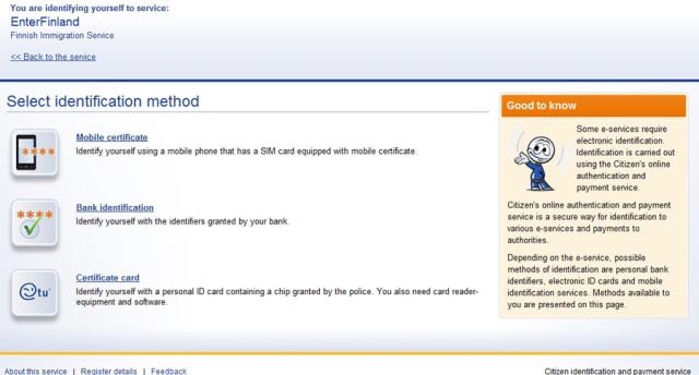 Страница для заполнения онлайн анкеты