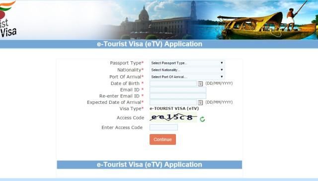 Страница регистрации для получения въездного разрешения