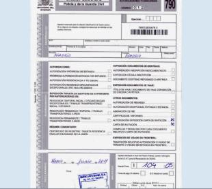Бланк приглашения в Испанию