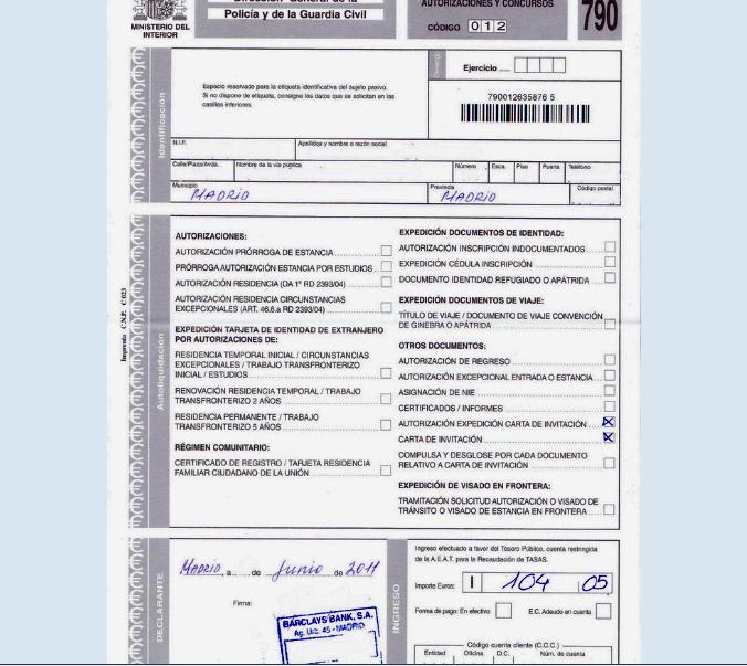Анкета на визу в испанию для владельцев недвижимости