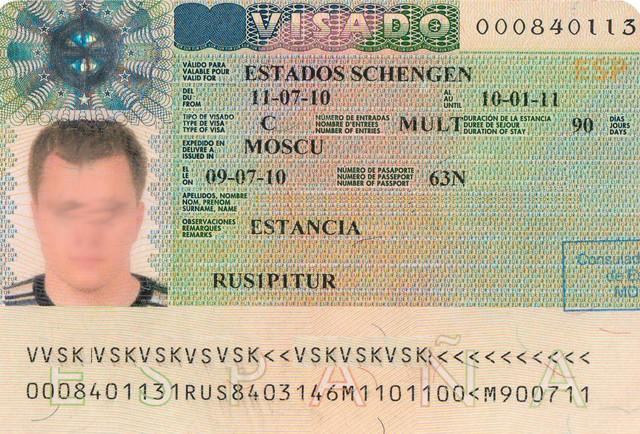Испанское визовое разрешение