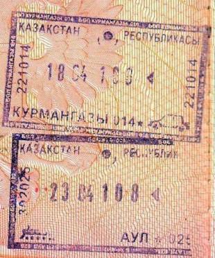 Пограничный штамп в паспорте