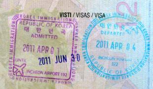 Штампы в паспорте по прилете