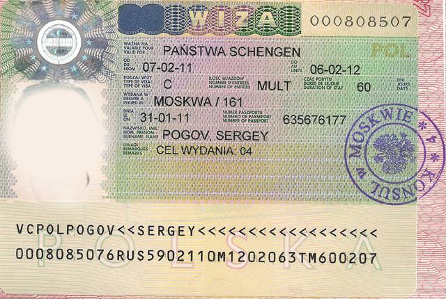 Визовое разрешение в Польшу