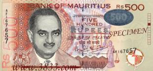 Образец национальной валюты острова Маврикий