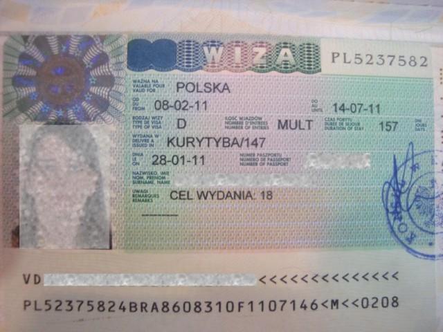Бланк национального визового разрешения