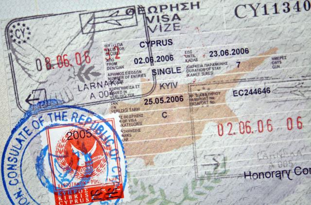 Визовое разрешение на Кипр