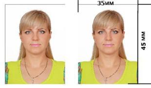 Пример фотографии на визу