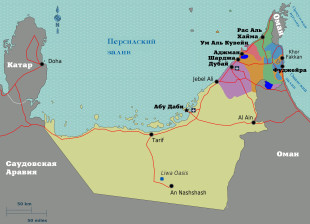 Объединенный Арабские Эмираты на карте