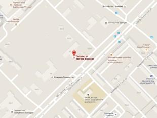 Посольство Венгрии в Москве на карте