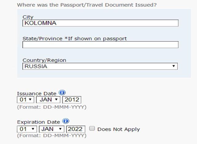 Образец заполнения анкеты с данными о сроках действия загранпаспорта