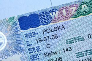 Бланк польской визы